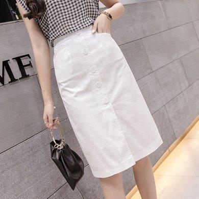 妙芙琳 女裝新款排扣開叉中長半身裙松緊腰純色包臀裙一步裙