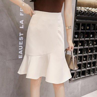 妙芙琳 春秋新款魚尾半身裙女 荷葉邊時尚氣質中長款包臀高腰a字裙