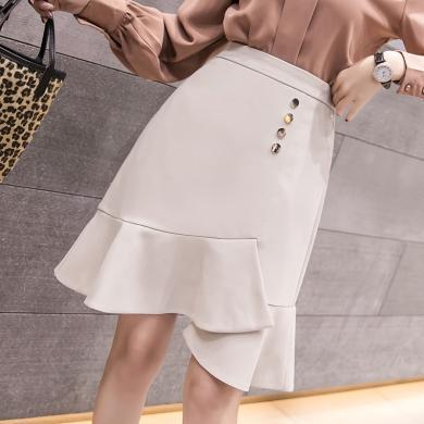 妙芙琳 2019新款高腰時尚半身裙子包臀a字魚尾裙