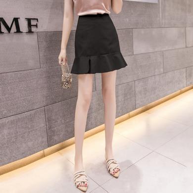 meyou 夏季新款時尚韓版修身百搭魚尾短裙高腰顯瘦荷葉邊半身裙女