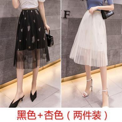 meyou  (2件109元)網紗裙女半身裙春夏中長款很仙的百褶裙黑色長裙仙女裙子
