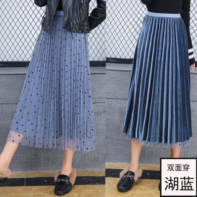 億族  春季新款韓版松緊帶兩面穿波點網紗裙絲絨百褶裙時尚個性半身裙女