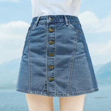 刊菲 2019夏季新款韓版女裝單排扣純色a字牛仔裙休閑百搭半身裙 25065