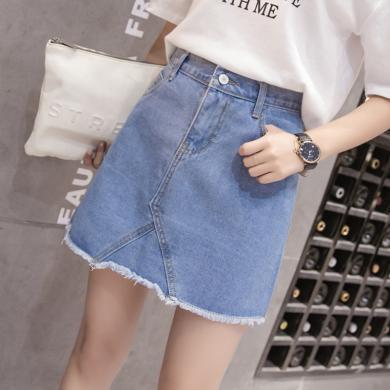搭歌夏季新款百搭高腰包裙牛仔半身裙a字裙女裝 B3052