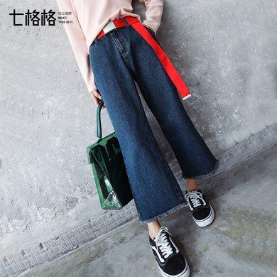 七格格  牛仔褲女寬松bf闊腿褲新款韓版高腰顯瘦直筒褲子學生百搭
