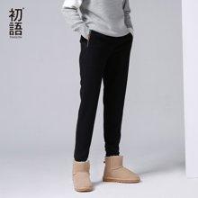 初語秋季新款休閑褲女運動褲口袋拉鏈哈倫褲女褲闊腿衛衣褲8631901030