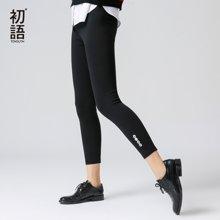初语2018秋冬新款打底裤女外穿黑色字母修身显瘦高腰小脚长裤8742042005