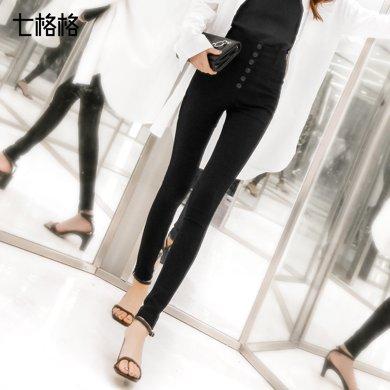 七格格黑色打底裤女外穿2019新款韩版春季装高腰显瘦百搭休闲小脚裤子潮