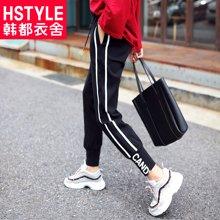 韩?#23478;?#33293;2018秋装新款裤子韩版哈伦裤运动字母休闲裤GS9494.緈