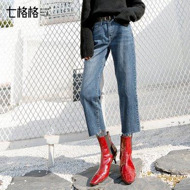 七格格直筒牛仔褲女秋裝2019款女新款季韓版顯瘦高腰寬松百搭褲子