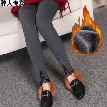億族 秋冬裝新款加絨加厚大碼蕾絲小腳褲女胖MM外穿保暖彈力打底褲