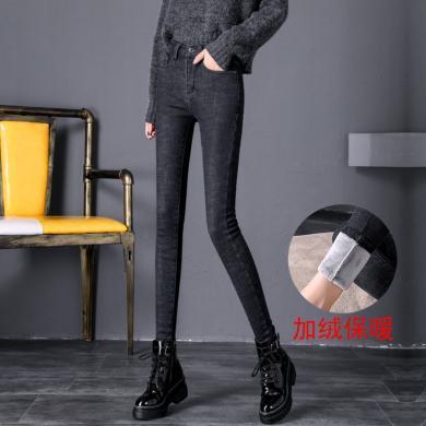 綺娑 秋冬裝新款加絨牛仔褲女韓版顯廋高腰彈力緊身小腳長褲鉛筆褲女