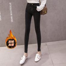 亿族 秋冬装新款高腰显瘦长裤韩版黑色小脚裤外穿加厚加绒铅笔裤女