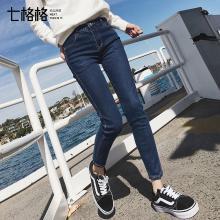 新品 七格格新款街头欧美风修身深蓝色显瘦百搭绗缝九分牛仔裤