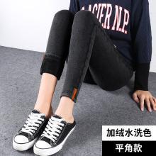 百依恋歌 秋冬新款韩版2018加绒加厚水洗胖MM九分小脚裤 QT10035
