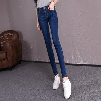搭歌 夏季新款牛仔褲女裝松緊腰長褲中腰彈力小腳褲三色韓版潮 1783