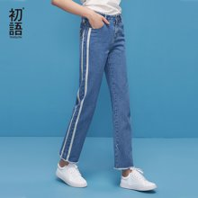 初语 春季新品 侧边拼色直筒裤脚毛边长裤牛仔裤8821815014