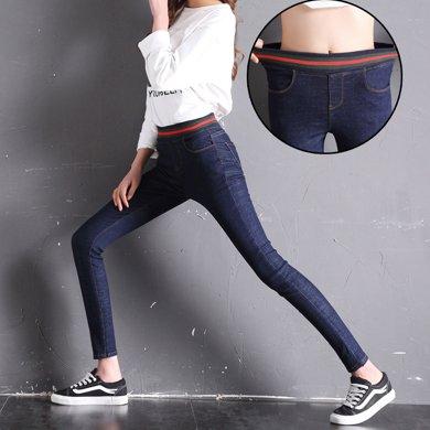 搭歌秋季新款牛仔褲女裝松緊腰螺紋長褲女式小腳褲韓版 5776