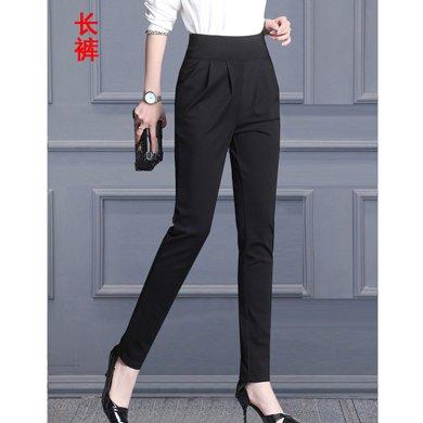 亿族 春夏装新款修身显瘦西裤香蕉哈伦裤女黑色休闲裤小脚长裤