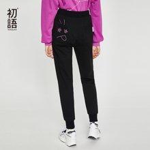 初语 休闲运动裤子女学生韩版束脚刺绣哈伦卫裤潮8834401007