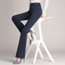芃拉秋装新款微喇裤长裤大码喇叭裤西裤女裤直筒高腰工作裤XAS7723