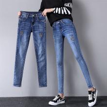 亿族 刺绣破洞牛仔裤女秋季新款小脚裤显瘦修身铅笔裤长裤