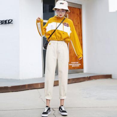 搭歌2019夏季新款女高腰牛仔褲女哈倫寬松闊腿情侶牛仔褲H9033
