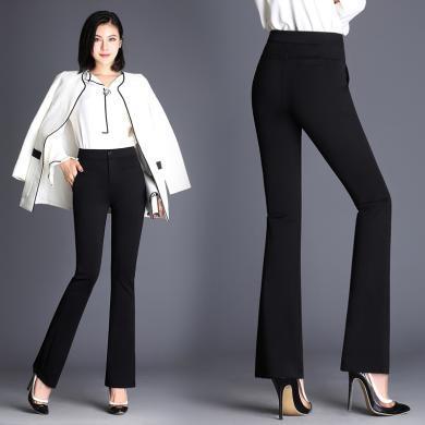 姝奕喇叭裤女长裤2019春装新款高腰显瘦黑色直筒西裤休闲裤XAS7722
