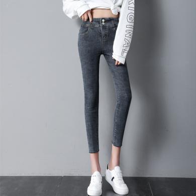 搭歌2019夏季新款牛仔裤女九分小脚裤高腰毛边裤弹力修色显瘦H3019