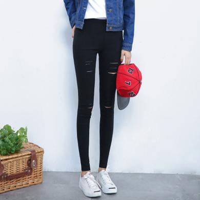 百依恋歌 新款韩版破洞九分外穿纯色小脚铅笔裤女 QT10020
