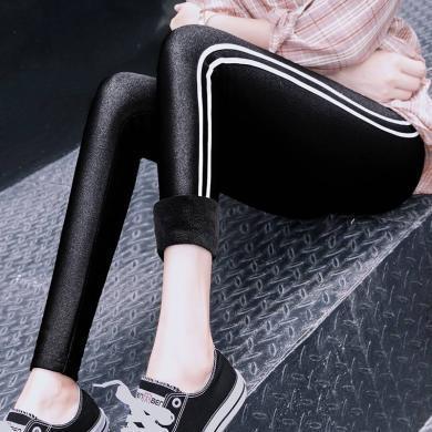 百依恋歌 秋冬新款韩版外面加厚加绒一体打底裤女士侧白条小脚光泽裤 QT10033