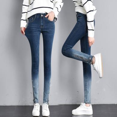 搭歌秋季新款原宿復古韓版直筒bf風高腰漸變緊身小腳褲牛仔長褲女裝 B3729