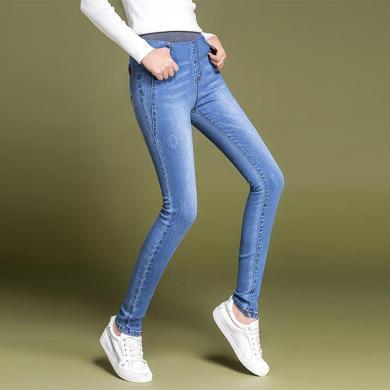 億族 春夏季新款松緊高腰牛仔褲時尚韓版大碼彈力顯瘦小腳褲女