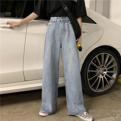 搭歌秋季新款时尚高腰直简简约网红拖地阔腿长裤牛仔裤女装 B3601