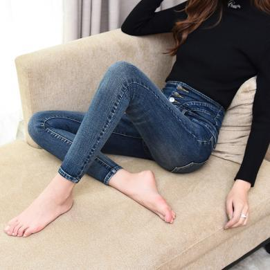 芃拉实拍排扣高腰牛仔裤女秋装新款弹力显瘦显高修身铅笔长裤YKNZ1626