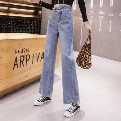 搭歌新款韓版闊腿褲不規則高腰寬松直筒牛仔長褲女裝 B3722