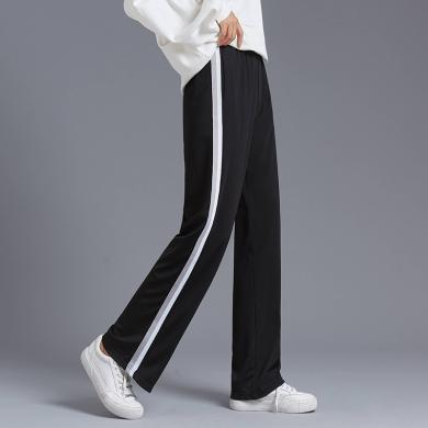 蘇醒的樂園休閑褲子女裝秋季2019新款長款韓版寬松黑色自然腰顯瘦長款闊腿褲SXKl9122