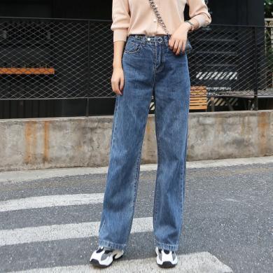 百依戀歌 闊腿牛仔褲女2019年秋季新款顯瘦高腰垂感直筒寬松女士長褲 6955