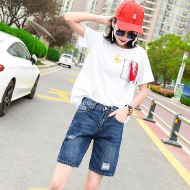 搭歌破洞牛仔褲女裝2019夏季薄款松緊腰中褲五分直筒褲開叉褲腳HL939