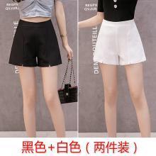 meyou (2件129元)夏季新款顯瘦外穿黑色西裝潮闊腿A字白色休閑褲高腰短褲女