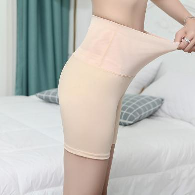 NewmanCity冰絲安全褲防走光女夏高腰收腹提臀透氣塑身打底褲薄款Dadiku17