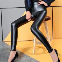 NewmanCity新款高腰薄款單層皮褲女打底褲外穿韓版修身Dadiku2