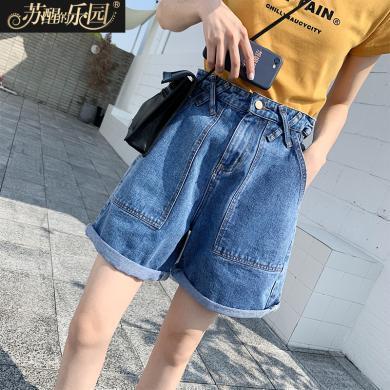 蘇醒的樂園時尚短款女裝夏裝2019新款韓版潮寬松簡約下裝搭配自然腰牛仔褲子SXDKl9017