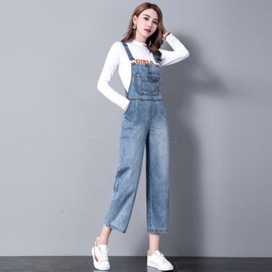 綺娑 春秋裝新款時尚韓版牛仔背帶褲女高腰顯瘦寬松闊腿吊帶連體褲