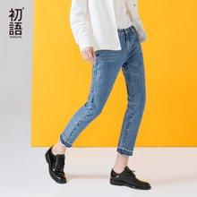 初語2018春裝新款 微寬水洗九分褲女牛仔褲時髦褲腳直筒褲女褲子8731815007
