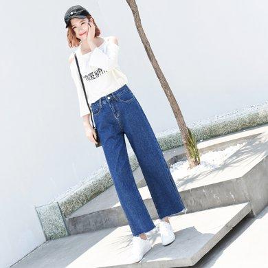 搭歌 2019韓版女裝高腰闊腿牛仔褲寬松顯瘦九分褲開叉喇叭闊腿褲 8866