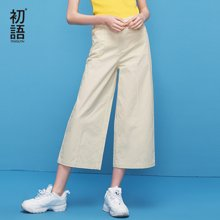 初語2018夏季新款 韓版女裝撞色車線學生寬松bf潮直筒闊腿休閑褲8822202012