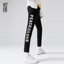 初语加绒黑色卫裤女裤宽松裤子哈伦裤运动裤九分裤厚8744401012