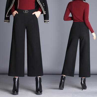 芃拉毛呢阔腿裤女九分裤秋冬新款韩版高腰直筒黑色女裤XAS7735