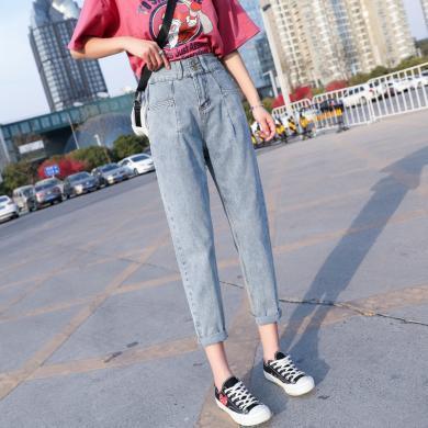 搭歌新款牛仔裤女装高腰双扣松紧腰九分裤宽松哈伦大口袋 HL6931